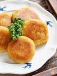 さつまいもの塩バター黄金焼き【#冷凍保存 #スイーツ】