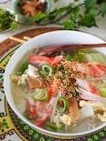 【白菜たっぷりおかずスープ】とろとろ白菜とカニかま卵スープ