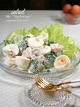 デリ風♡海老とタマゴとブロッコリーのサラダ♪