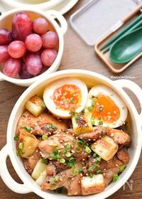 『前日準備de簡単♡鶏肉と半熟卵の梅てりやき丼♡』