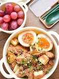 前日準備de簡単♡鶏肉と半熟卵の梅てりやき丼♡