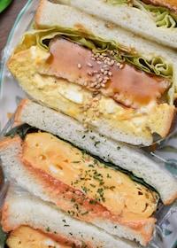 『肉なしでもめちゃ旨♡2種類のサンドウィッチ♡』