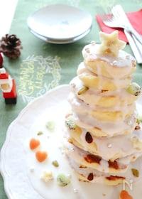 『ホワイトクリスマスパンケーキ☆ココナッツヨーグルトソース』