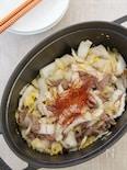白菜とラム肉の常備菜