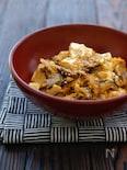 *干し椎茸と豆腐の卵炒め*