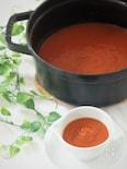 究極のトマトソース