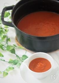 『究極のトマトソース 』