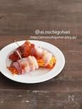 3分で作れる簡単お弁当レシピ*塩にんじんのベーコン巻き♡