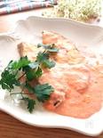 豆乳でヘルシー・魚嫌いな方にも♡白身魚の明太チーズクリーム煮