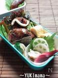 餃子の具で~てりやきハンバーグ(作りおき)~