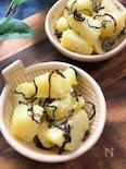 ホクホクじゃが芋と塩昆布の簡単おつまみ!副菜にも◎