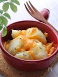 粉ふきいものチーズ焼き