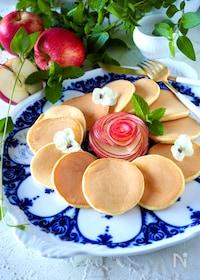 『【自家製ホットケーキミックスで】小さな小さなパンケーキ』