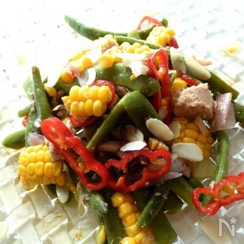 モロッコインゲンと彩り野菜のサラダアーモンド風味