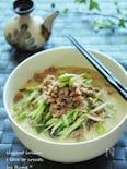 夏のさっぱり冷麺☆枝豆と胡麻の中華味