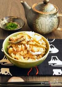 『節分豆といりこの炊き込みご飯』