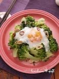 ブロッコリーのガーリック炒め*温泉卵のっけ