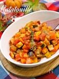厚切りベーコンと根菜のラタトゥイユ