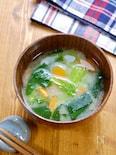 【1週間献立用】小松菜と人参のお味噌汁