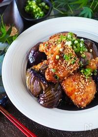 『【なすと鶏肉絶品コンビ】とろとろなすと鶏肉の名古屋風ごま風味』