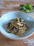 菊芋と海苔のわさび酢醤油和え