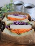 丸ごと1枚、サラダチキンのサンドイッチ