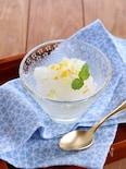 レモン香る日本酒のグラニテ