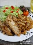 豚のスティック生姜焼き・韓国風。