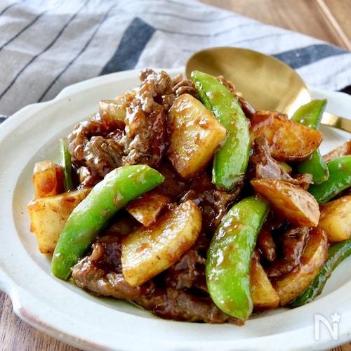 牛肉とじゃが芋とスナップエンドウのカレー炒め