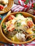 チキンと野菜のめんマヨチーズ焼き【#クリスマス】
