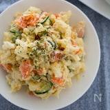『基本のポテトサラダ』#お弁当#定番副菜