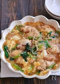 『小松菜とえのきと鶏肉のとろーりかき卵煮』