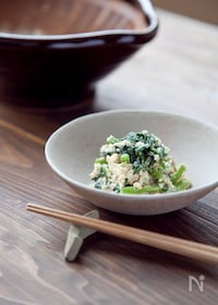 『レンジ活用で手軽に。小松菜の白和え』