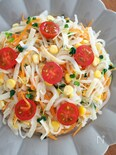 切干大根と5品目野菜の塩レモンマリネ