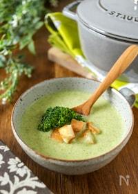 『まるごとブロッコリーのチーズスープ』