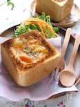 市販のミニ食パンを使ったボートブレッド風アレンジパン