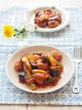 【作り置き可】豚こま団子と夏野菜のトマト煮