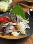 炙りしめ鯖 、 白ワイン入りの酢でしめるレシピ 作り方動画