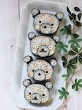 くま【飾り巻き寿司】