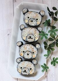 『くま【飾り巻き寿司】』