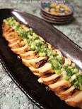 醤油麹鶏もも肉with葱生姜セサミソース