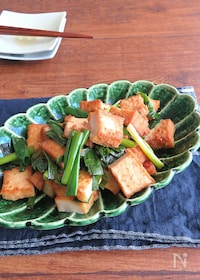 『フライパン1つで簡単調理☆厚揚げとねぎの生姜ポン酢炒め』