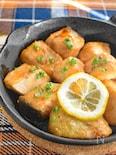 ごはんに合う♪鮭のバター醤油焼き