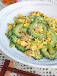 ゴーヤとひき肉の卵炒め