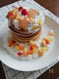 こどもと一緒に飾り付け☆七夕お星さまパンケーキ