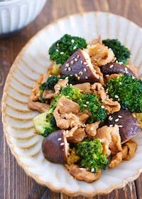 『豚こまとブロッコリーのオイスター炒め【#作り置き#お弁当】』