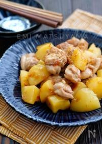 『*鶏肉とじゃがいもの梅バター炒め*』