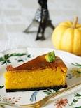 【濃厚】かぼちゃのチーズケーキ