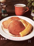 バナナのキャラメリゼパンケーキ♪「おうちで楽しもう!大人気パ