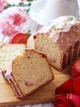 しっとりとろける美味しさ♡フレッシュいちごのパウンドケーキ